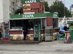 Ники Анастасов 2 ООД Скара